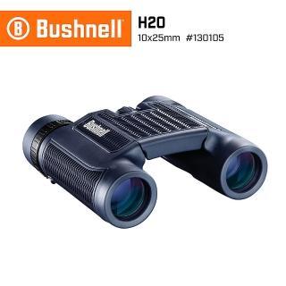 【美國 Bushnell 倍視能】H2O 10x25mm 防水輕便型雙筒望遠鏡 #130105(公司貨)