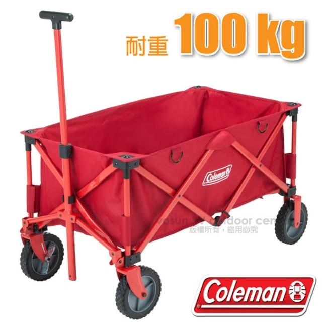 【美國 Coleman】新款 耐重型多用途四輪拖車 載重100kg.折疊式裝備拖車(CM-21989)