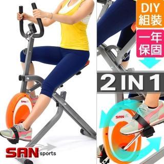 【SAN SPORTS 山司伯特】雙核心 磁控健身車 微笑深蹲機(C158-2302)