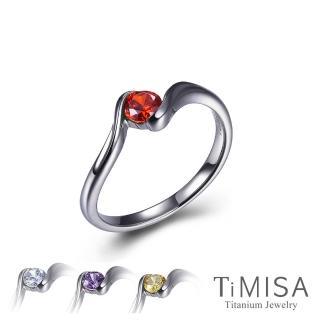 【TiMISA】美好時光 純鈦戒指(4色可選)