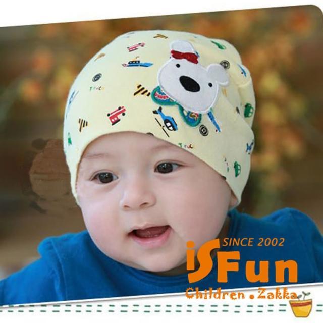 【iSFun】繽紛玩具箱*彈性兒童棉帽/黃