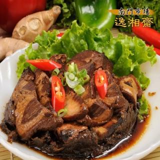 【鮮食家任選799】南門市場逸湘齋 梅干菜扣肉(210g/盒)
