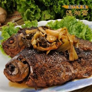 【鮮食家任選799】南門市場逸湘齋 江浙蔥烤鯽魚(150g/一尾/盒)