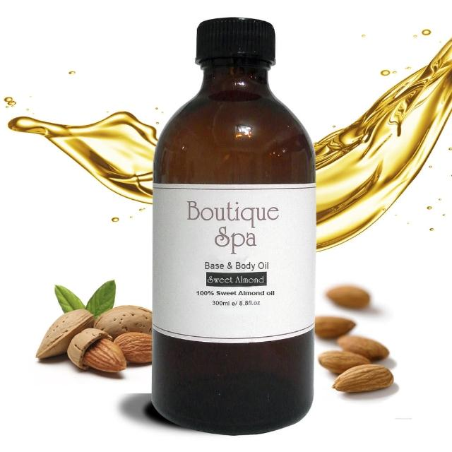 【Boutique spa 頂級SPA香氛】甜杏仁美膚基底油300ml(最溫和、延展性最佳的基礎油)