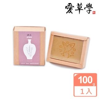 【愛草學】平安喜樂牛膝草手工皂(讚美)