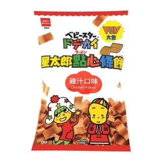 【OYATSU優雅食】模範生點心條餅-雞汁口味(87g)
