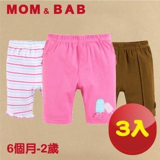 【MOM AND BAB】馬卡冰淇淋純棉五分短褲-三件組(6M-4T)