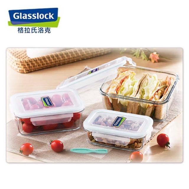 【韓國 Glasslock】三件式強化玻璃保鮮盒組(400ml+715ml+1100ml 贈膠條易取棒)