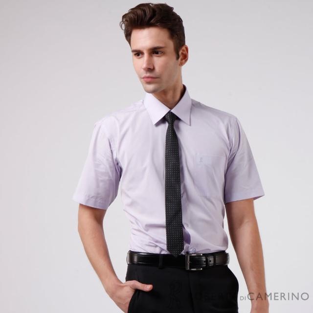 【ROBERTA諾貝達】台灣製 舒適易整燙 修身版 素色短袖襯衫(淺紫)