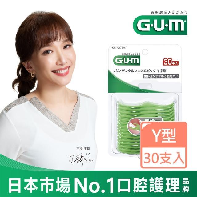 【GUM】牙周護理牙線棒Y型(30支入)