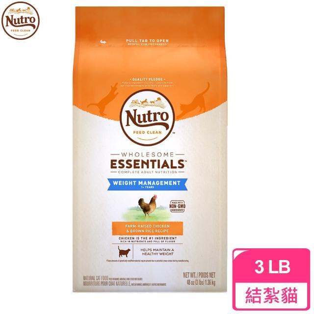 【Nutro美士】全護營養-結紮貓/體重控制3LB(農場鮮雞+糙米)