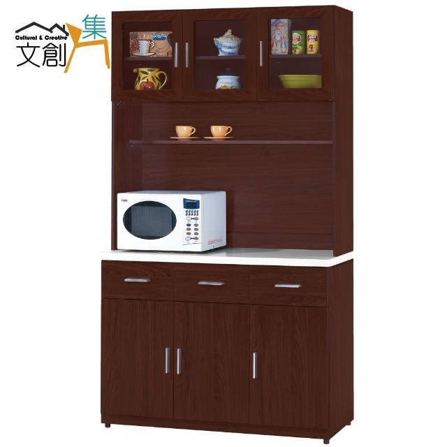 【文創集】拜默斯 4尺白雲石面收納餐櫃(兩色可選+上+下座)