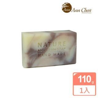 【陳怡安手工皂】玫瑰果之戀手工皂110g(滋養潤滑系列)