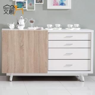 【文創集】西摩斯 5尺木紋雙色餐櫃/收納櫃