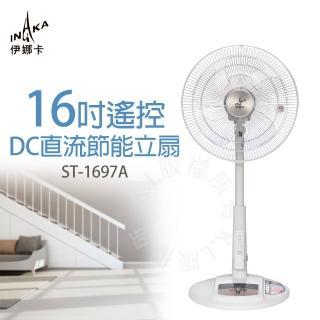 【伊娜卡】18吋DC直流馬達節能遙控立扇(ST-1897A)
