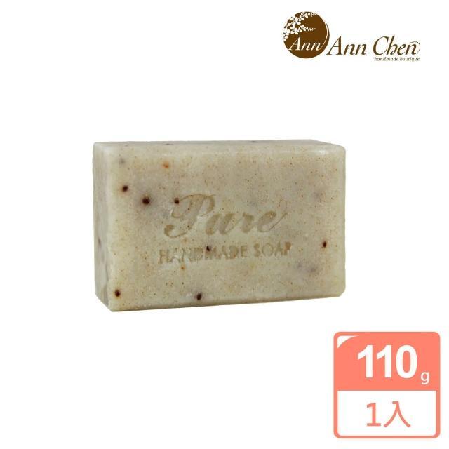 【陳怡安手工皂】蔓越莓身體去角質手工皂110g(溫和淨柔系列)