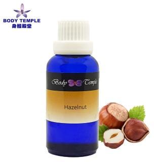 【Body Temple】100%冷壓榛果油30ml(Hazelnut)