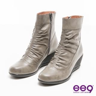 【ee9】MIT經典手工系列-簡約素面立體抓皺個性楔型短靴-灰色(短靴)