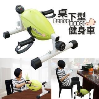 【X-BIKE 晨昌】鴨嘴獸 桌下型/手足健身車 台灣精品(70207)