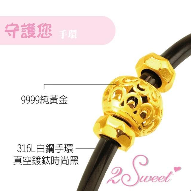 【甜蜜約定2sweet-HC-2467】金+鋼女手環-約重1.00錢(金+鋼女手環)