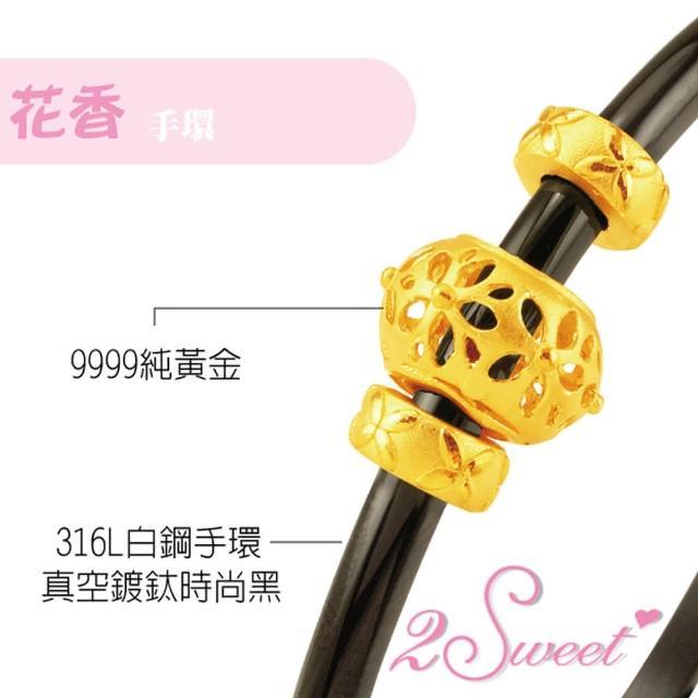 【甜蜜約定2sweet-HC-2469】金+鋼女手環-約重1.02錢(金+鋼女手環)