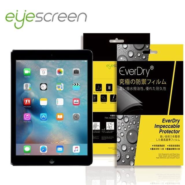【EyeScreen PET】Apple iPad Air/Pro 9.7 螢幕保護貼(公版)