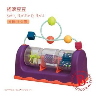 【美國B.Toys】搖滾豆豆
