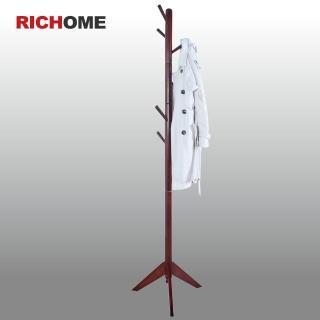 【RICHOME】香榭實木衣帽架(3色)
