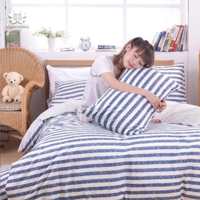【日本濱川佐櫻-慢活.藍】活性無印風雙人四件式涼被床包組