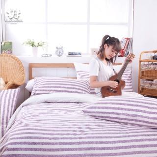 【日本濱川佐櫻-慢活.紫】活性無印風雙人四件式涼被床包組