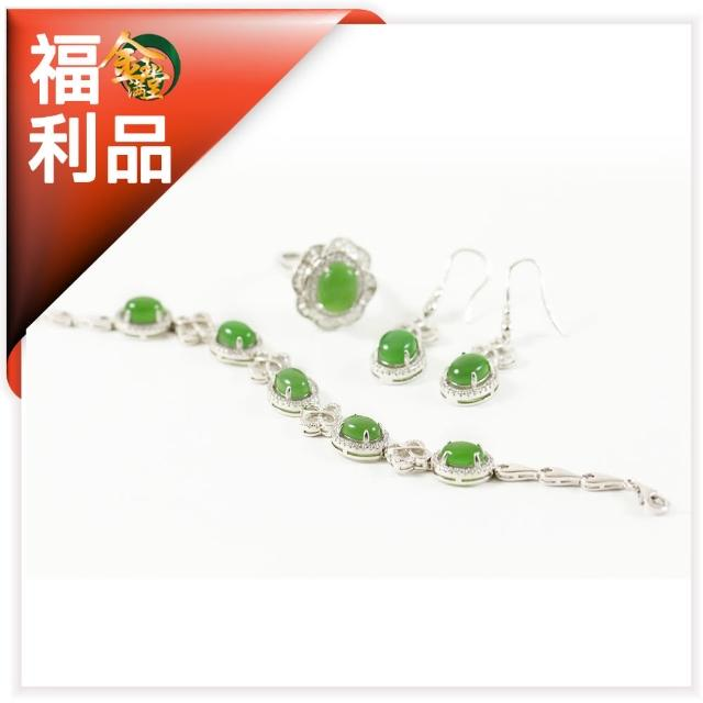 【金玉滿堂】璀璨天然和闐菠菜綠碧玉超值套組(福利品)