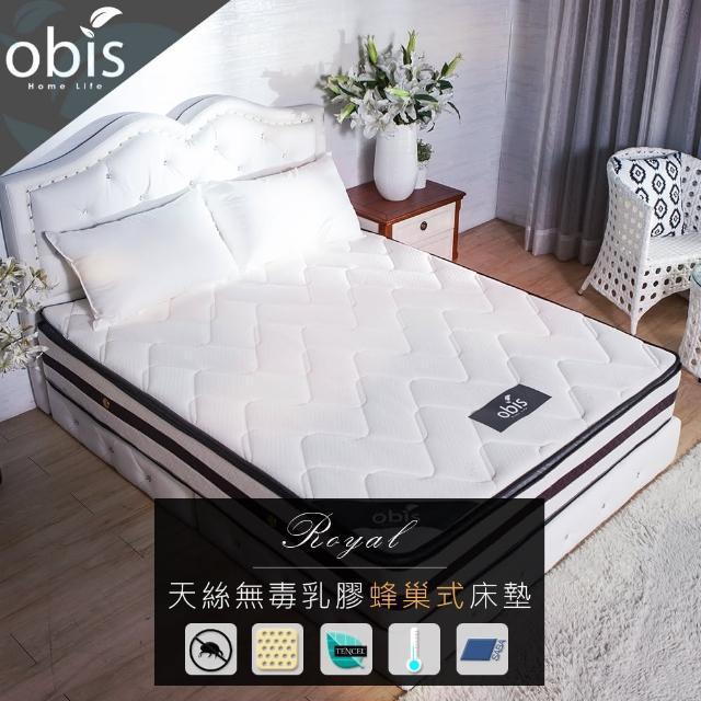 【obis】ROYAL 尊榮系列-Caesar 天絲無毒乳膠蜂巢獨立筒床墊 雙人三線5X6.2尺(25cm)