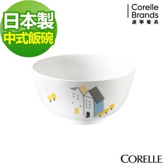 【CORELLE 康寧】丹麥童話中式飯碗(409)