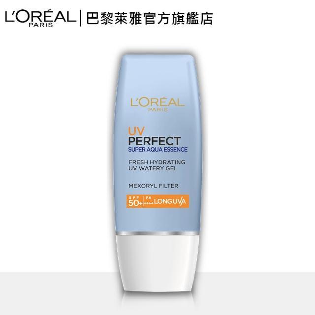 【LOREAL Paris 巴黎萊雅】完美UV 全效防護隔離乳液SPF50+ PA++++(30ml)