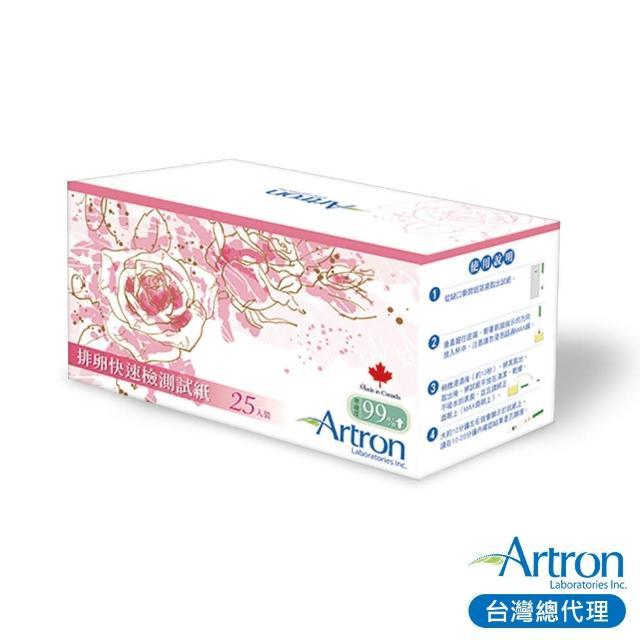 【加拿大Artron雅創】排卵快速檢測試紙(25入)