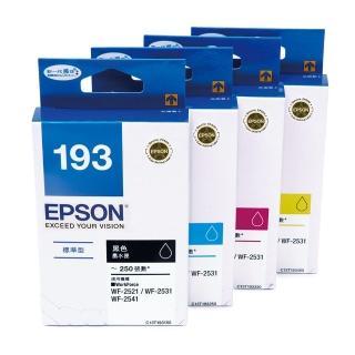 【EPSON】NO.193 原廠墨水匣組合包(1黑3彩)