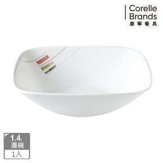【美國康寧 CORELLE】自由彩繪方形1.4L湯碗(2348)