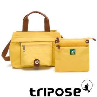 【tripose】微旅系列輕旅機能後背斜背包(黃)
