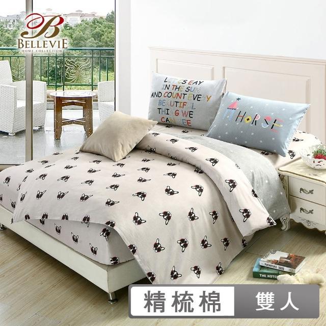 【BELLE VIE】精梳棉雙人四件式床包被套組 台灣製(家有酷狗)