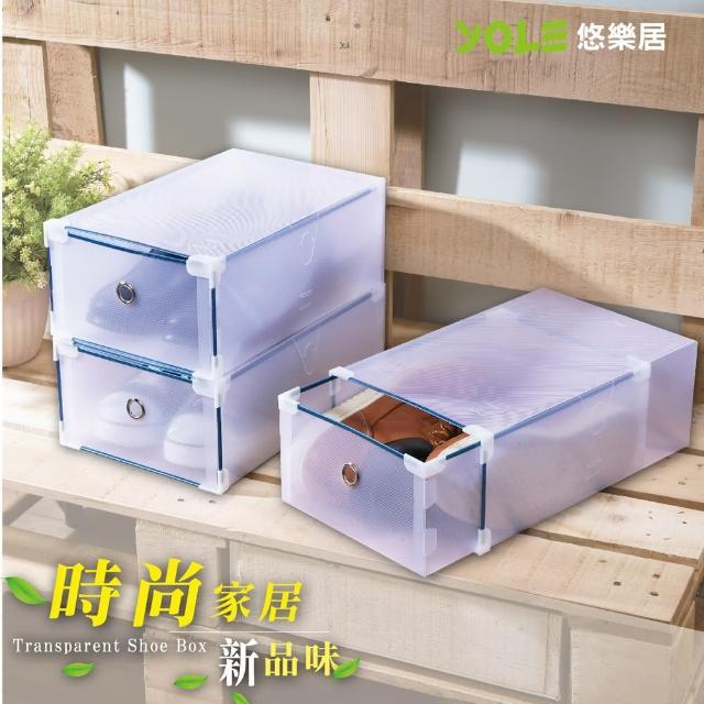 【YOLE悠樂居】組合式收納鞋盒-一般#1325033(4入)