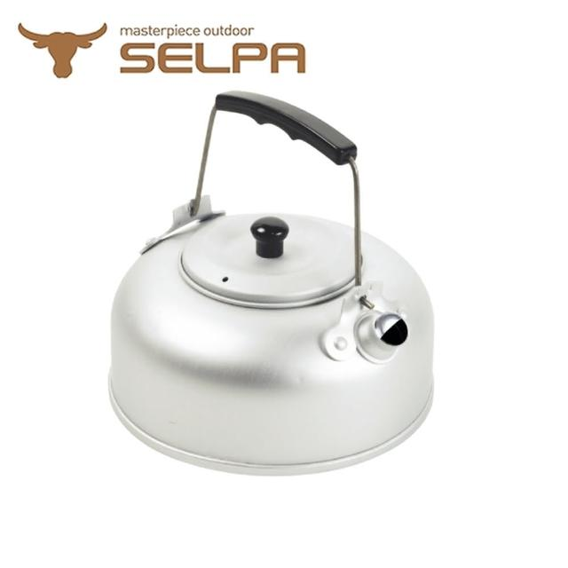 【韓國SELPA】1L鋁合金茶壺熱水壺泡茶壺