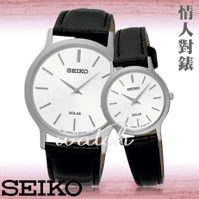 【SEIKO 精工】送禮首選_太陽能_甜蜜浪漫情人對錶(SUP299P1+SUP873P1)