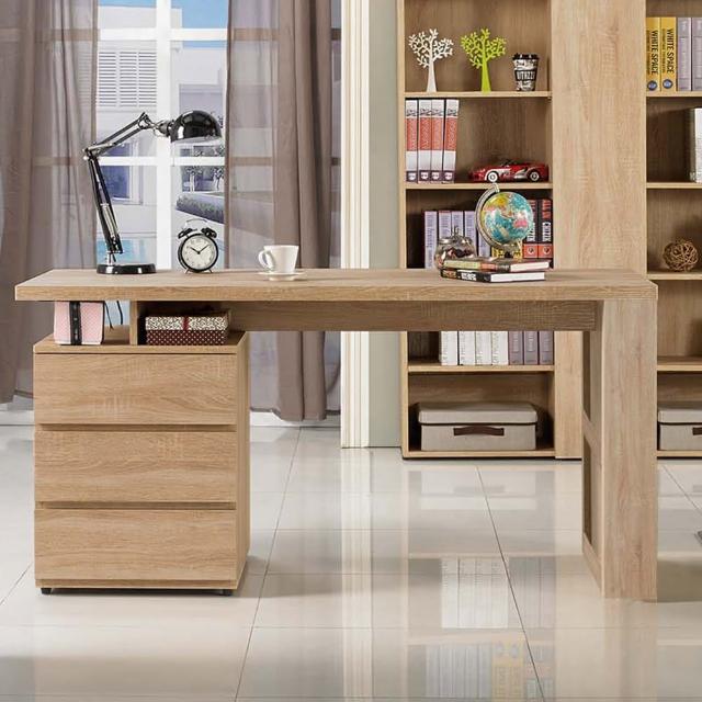 【AT HOME】時尚簡約4尺實木橡木紋收納書桌/電腦桌/工作桌(150x60x76cm/約翰)