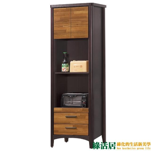 【綠活居】耶利夫  木紋雙色2尺多功能收納櫃/展示櫃