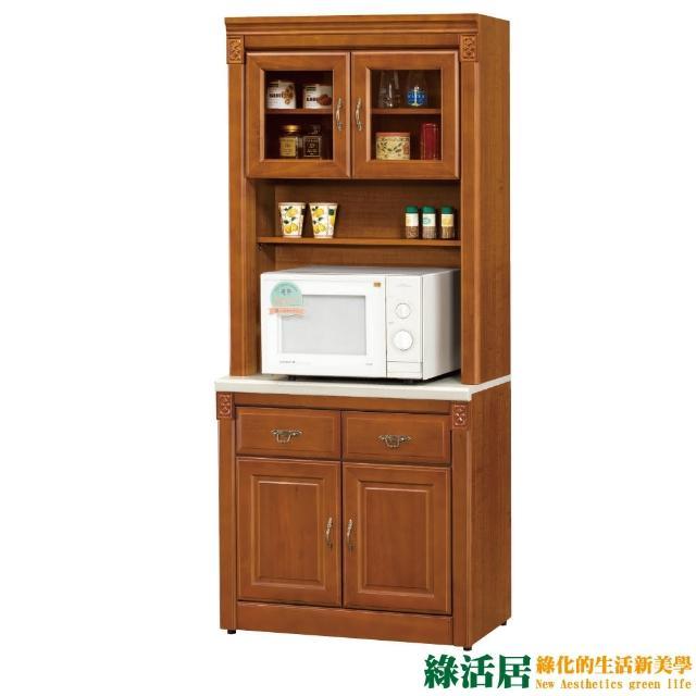 【綠活居】莫格斯  樟木2.8尺實木白雲石面收納櫃/餐櫃組合(上+下座)