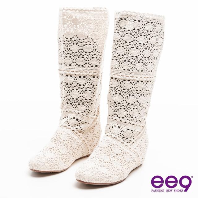 【ee9】典雅時尚-低調內斂立體針織蕾絲布平底內增高長筒靴*米色(長筒靴)