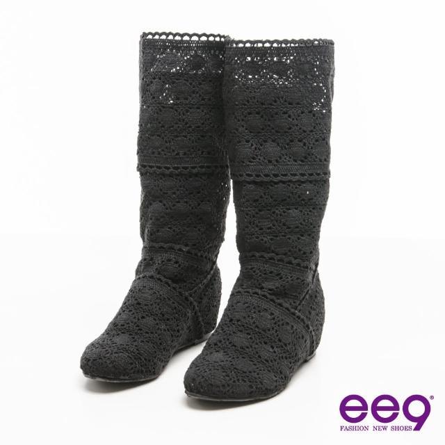 【ee9】典雅時尚-低調內斂立體針織蕾絲布平底內增高長筒靴*黑色(長筒靴)