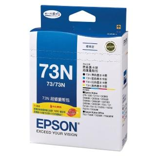 【EPSON】No.73N墨水超值量販包(T105550)