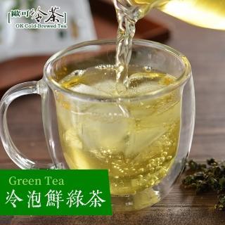 【歐可茶葉】《鮮綠茶》長條型冷泡茶包(30包)