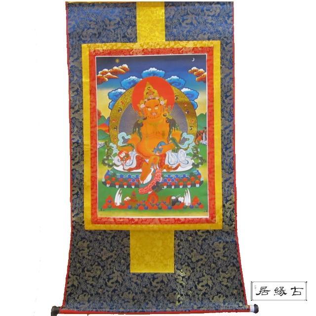 【古緣居】唐卡-黃財神(小-36*27公分)